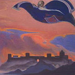 Roerich N.K. (Part 4) - Aircraft # 43 (Magic Carpet)