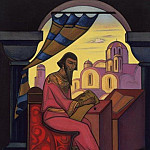 Roerich N.K. (Part 5) - Jaroslav # 45 (Yaroslav the Wise. 1942)