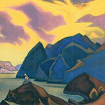 Roerich N.K. (Part 5) - Waiting # 36