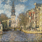 The Zuiderkerk, Amsterdam (Looking up the Groenburgwal), Claude Oscar Monet