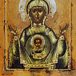 Икона Божией Матери Знамение, Orthodox Icons