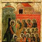 Orthodox Icons - Омовение ног апостолов