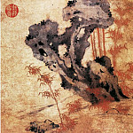 Chinese artists of the Middle Ages - Sun Kehong [孙克弘 - 殊竹图]