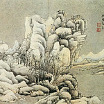 Chinese artists of the Middle Ages - Gao Jan [高简 - 仿古山水图]