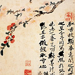 Chinese artists of the Middle Ages - Yuan Ji [原济 - 花卉图(之一、二)]