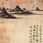 Chinese artists of the Middle Ages - Wei Jiuding [卫九鼎 - 洛神图]