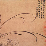 Chinese artists of the Middle Ages - Zhao Meng Jian [赵孟坚 - 墨兰图]