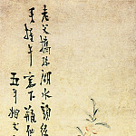 Chinese artists of the Middle Ages - Gao Xiang [高翔 - 折枝榴花图]