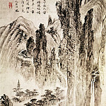Chinese artists of the Middle Ages - Huang Xiangjian [黄向坚 - 剑门图]