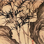 Chinese artists of the Middle Ages - Li Yan [李衍 - 四清图]