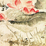Chinese artists of the Middle Ages - Wang Wen [王问 - 荷花图]