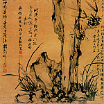 Chinese artists of the Middle Ages - Luo Qing [罗清 - 兰竹石图]
