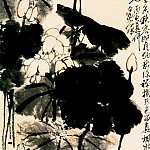 Chinese artists of the Middle Ages - Wang Zhen [王震 - 墨荷图]