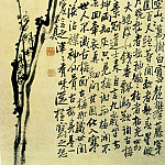 Chinese artists of the Middle Ages - Li Fangying [李方膺 - 梅花图]