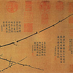 Chinese artists of the Middle Ages - Xu Yugong [徐禹功 - 雪中梅竹图]
