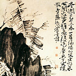 Chinese artists of the Middle Ages - Xu Wei [徐渭 - 蕉石图]