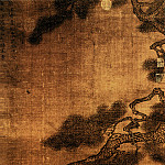 Chinese artists of the Middle Ages - Ma Yuan [马远 - 王羲之玩鹅图]
