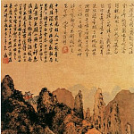 Chinese artists of the Middle Ages - Guan Huai [关槐 - 上塞锦林图]