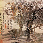 Chinese artists of the Middle Ages - Yun Shouping [恽寿平 - 山水花鸟图]