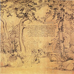 Chinese artists of the Middle Ages - Xie Binxiang Xiang Sheng Mo [谢彬项圣谟 - 松涛散仙图]