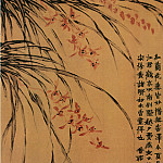 Chinese artists of the Middle Ages - Jin Nong [金农 - 红兰花图]