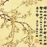 Chinese artists of the Middle Ages - Jin Nong [金农 - 梅花图]
