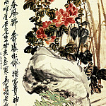 Chinese artists of the Middle Ages - Wu Changshuo [吴昌硕 - 牡丹水仙图]