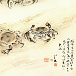 Chinese artists of the Middle Ages - Gao Qipei [高其佩 - 水中八事图(之—、二)]