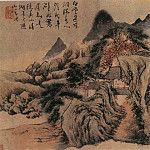 Chinese artists of the Middle Ages - Yuan Ji [原济 - 山水图(之一二)]