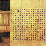 Chinese artists of the Middle Ages - Unknown [佚名 - 女孝经图]