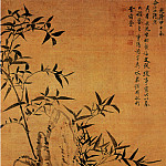 Chinese artists of the Middle Ages - Qian Zai [钱载 - 兰竹图]