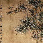 Chinese artists of the Middle Ages - Zhao Chen [赵之琛 - 双钩竹石图]