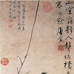 Chinese artists of the Middle Ages - Tang Yin [唐寅 - 古槎鹳鹆图]