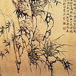 Chinese artists of the Middle Ages - Zheng Yan [郑燮 - 兰竹图]
