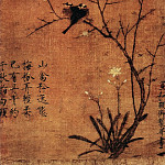 Chinese artists of the Middle Ages - Zhao Ji [赵佶 - 腊梅山禽图]