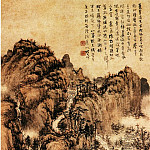 Chinese artists of the Middle Ages - Kun Can [髡残 - 苍翠凌天图]