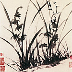 Chinese artists of the Middle Ages - Wen Peng [文彭 - 兰花图]