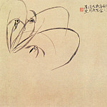 Chinese artists of the Middle Ages - Chen Zhuan [陈撰 - 折枝花卉图(之·、二)]