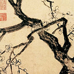 Chinese artists of the Middle Ages - Wen Zhengming [文徵明 - 冰姿倩影图]