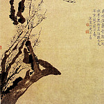 Chinese artists of the Middle Ages - Wang Shishen [汪士慎 - 梅花图]