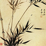 Chinese artists of the Middle Ages - Wang Hun [王荤 - 墨竹图]