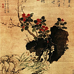 Chinese artists of the Middle Ages - Fan Qi [樊圻 - 岁寒三友图]