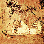 Chinese artists of the Middle Ages - Ma Yuan [马远 - 秋江渔隐图]