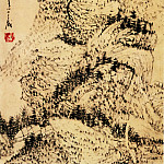 Chinese artists of the Middle Ages - Cheng Sui [程邃 - 千岩竞秀图]