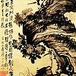Chinese artists of the Middle Ages - Yuan Ji [原济 - 竹石菊图]