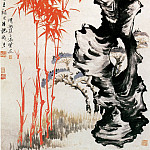 Chinese artists of the Middle Ages - Ren Yi [任颐 - 殊竹图]