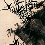 Chinese artists of the Middle Ages - Yao Shou [姚绶 - 竹石图]