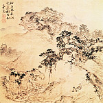 Chinese artists of the Middle Ages - Ye Yu [叶雨 - 山水图]