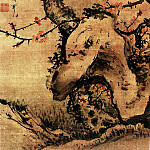 Chinese artists of the Middle Ages - Gao Fenghan [高凤翰 - 梅石图]
