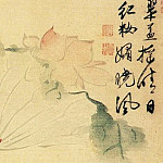 Chinese artists of the Middle Ages - Shen Shi [沈仕 - 花卉图(部分)]